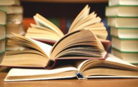 Literatura Brasileira do século XXI